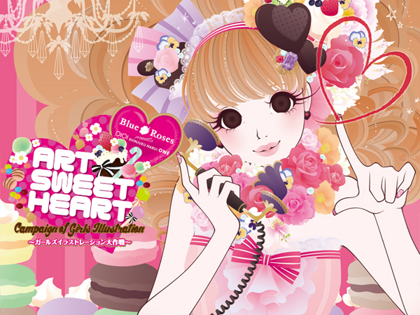 Art♡Sweet♡Heart